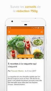 recette de cuisine 750g 750g 80 000 recettes android apps on play