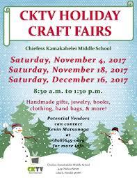 cktv holiday craft fair for kauai onlinehandmade gifts jewelry