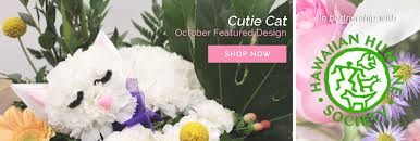 waikele thanksgiving hours honolulu florist flower delivery by watanabe floral