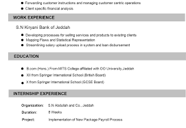 finance resume template resume templates for banking cv format banking finance resume