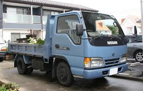 1995 nissan truck file 1995 1999 nissan atlas h42 jpg wikimedia commons
