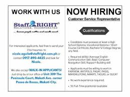 Sample Resume Call Center Agent No Work Experience by No Experience Needed Apply Now And Be Hired As A Call Center