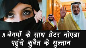 sultan hassanal bolkiah wives kuwait sultan comes with 8 wives in greater noida