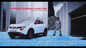 nissan juke tire size the nissan juke express yourself in motion youtube