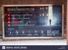 breakout manchester escape puzzle game in deansgate stock photo