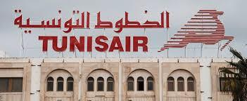 tunisair siege tunisair en 85ème position dans le classement d air help investir