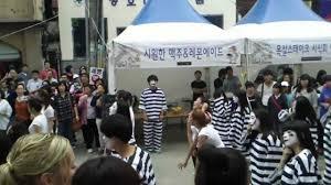 Prisoner Halloween Makeup by Ulsan Festival Halloween Makeup Prisoner Costume Gangnam