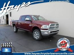 chrysler dodge jeep ram lawrenceville 2018 ram 2500 laramie lawrenceville ga chrysler