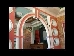 home interior arch designs pop arch design youtube