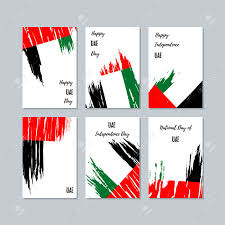 uae patriotic cards for national day royalty free cliparts