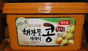 seoul food ingredients for backyard bbq korean style