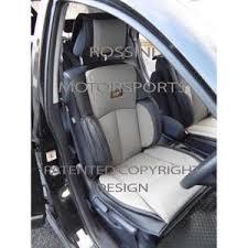 housse pour siege voiture pas cher housse de siege voiture peugeot 3008 achat vente pas cher
