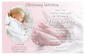 Invitation Card Download Christening Invitation Card Maker Christening Invitation Card