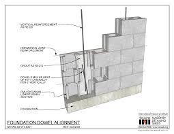 02 010 0301 foundation dowel alignment international masonry