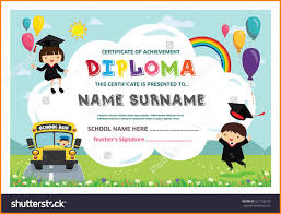design graduation invitations online free preschool graduation certificate template