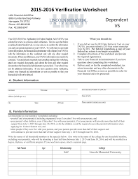 Dependent Student Verification Worksheet 2015 2016 Verification Worksheet