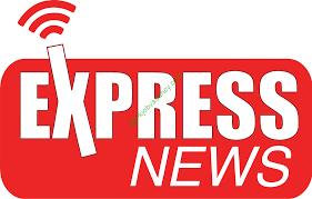 journalists jobs in pakistan newspapers urdu news express newspaper job ads sunday 19th february 2017 jobs in
