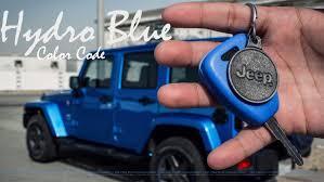 jeep wrangler jk 14 hydro blue color code كود اللون ازرق بيبسي