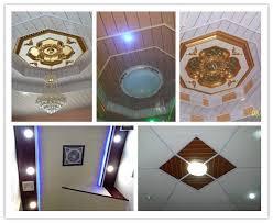 Bathroom Ceiling Cladding Pvc Panels Hall Ceiling Pop Design Modern Ceiling Design Commercial Bathroom