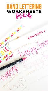 Kids Writing Worksheets Teach Kids Hand Lettering Printable Crush