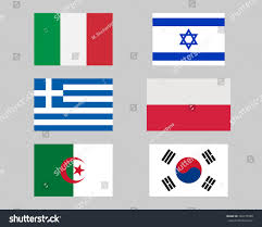 italian israeli greek polish algerian south stock vector 240475588