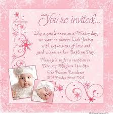 chic winter baptism invitation snowflake cross event