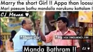 lovely short girl memes marry a short girl tamil meme tamil memes