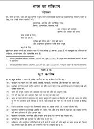 class 12th board economics notes 2017 2018 studychacha