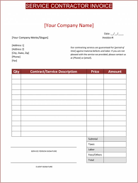 free lawn care invoice template business maintenance 0lopnqvm k