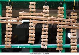 wood crosses for sale crosses jerusalem stock photos crosses jerusalem stock images alamy