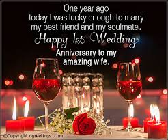 happy marriage anniversary card marriage anniversary greeting card anniversary cards anniversary
