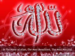 beautiful allah names desktop wall islami posts
