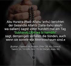 schöne islam sprüche islam sprüche freeislam1 47 answers 368 likes askfm