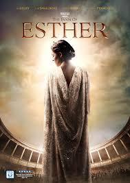 amazon com the book of esther joel smallbone robert miano