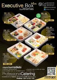 box cuisine leaflet executive box jitramas