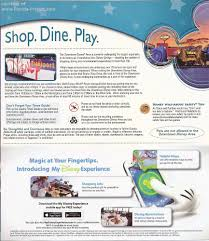 Map Of Downtown Disney Orlando by Downtown Disney Guidemaps