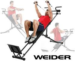 Weider Pro 125 Bench Top 9 Best Joe Weider Home Gyms With Reviews 2017