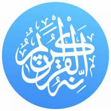 muslim apk quran pro muslim premium mp3 audio offline read v1 7 58