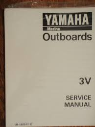 yamaha outboard service manual 3hp 3v lit 18616 01 63 motor engine