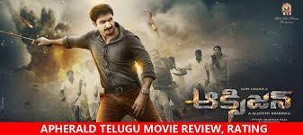 oxygen telugu movie review rating