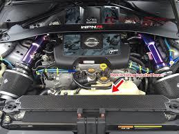nissan 370z el salvador real 3d glossy carbon fiber radiator fan overlay plate 09 17