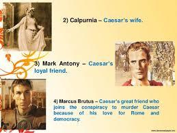 julius caesar ppt