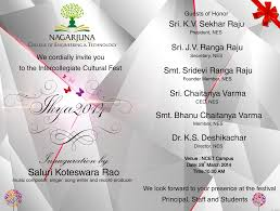 Official Invitation Card Format Invitation Card Ikya 2014 Ncet Latest News And Updates