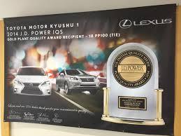 toyota motor services toyota kyushu gemba visit part 1 u2013 miyata plant tour u2013 katie anderson