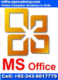 autocad tutorial with exle ms excel tutorial urdu ms excel urdu tutorial ms excel urdu