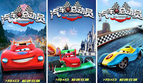 cars movie characters chinese filmmaker denies that his movie rips off pixar u0027s u0027cars u0027