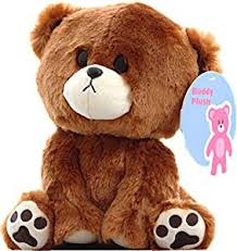 teddy bears buddy the curious teddy plush stuffed animal