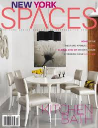 the editor at large u003e new york spaces celebrates design