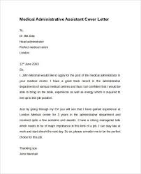 adminstrative assistant cover letter cover letter examples