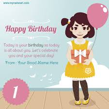 Wedding Wishes Online Editing Edit With Balloon And Gift Birthday Card With Kids Name
